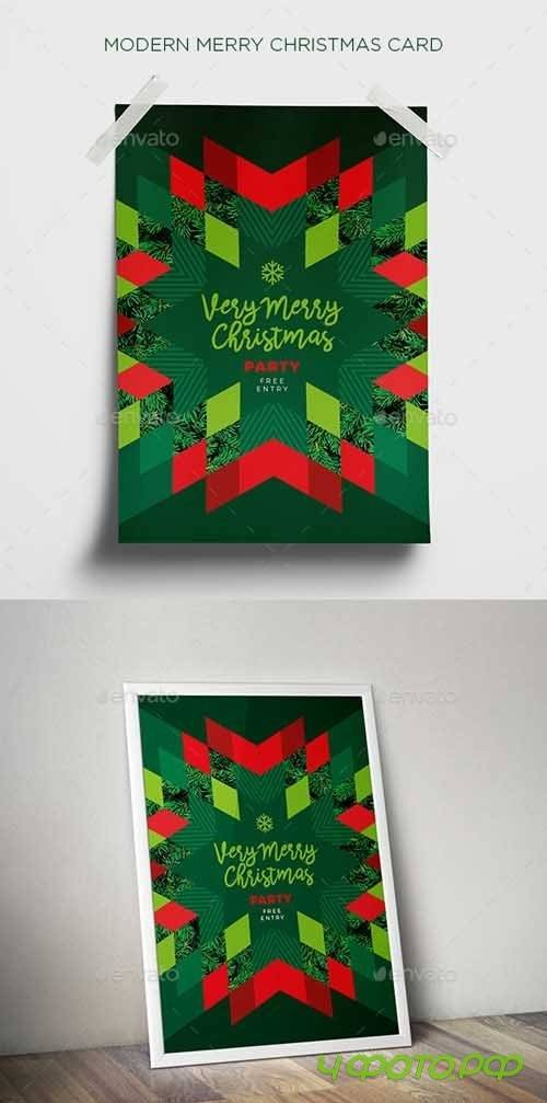 Modern Merry Christmas Card - 19002777