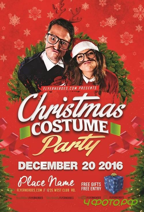 Christmas Costume Party Flyer Template