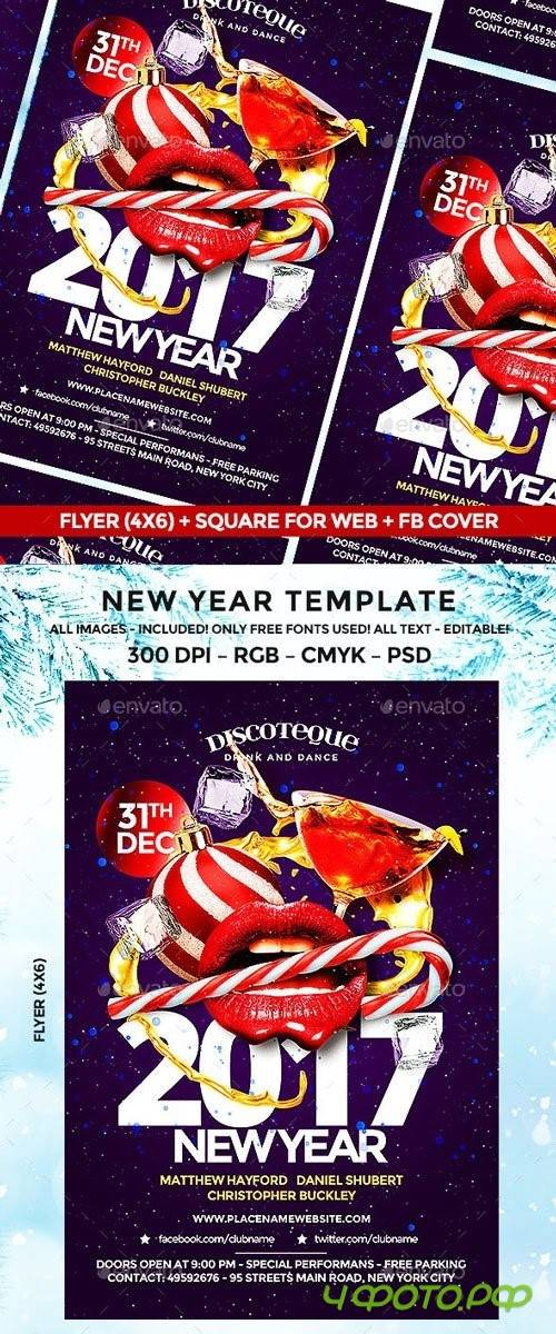New Year Party Flyer - 18843675