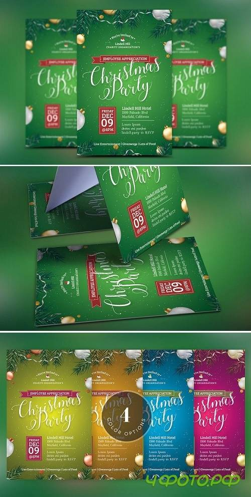 Green Christmas Party Flyer Template - 1093881