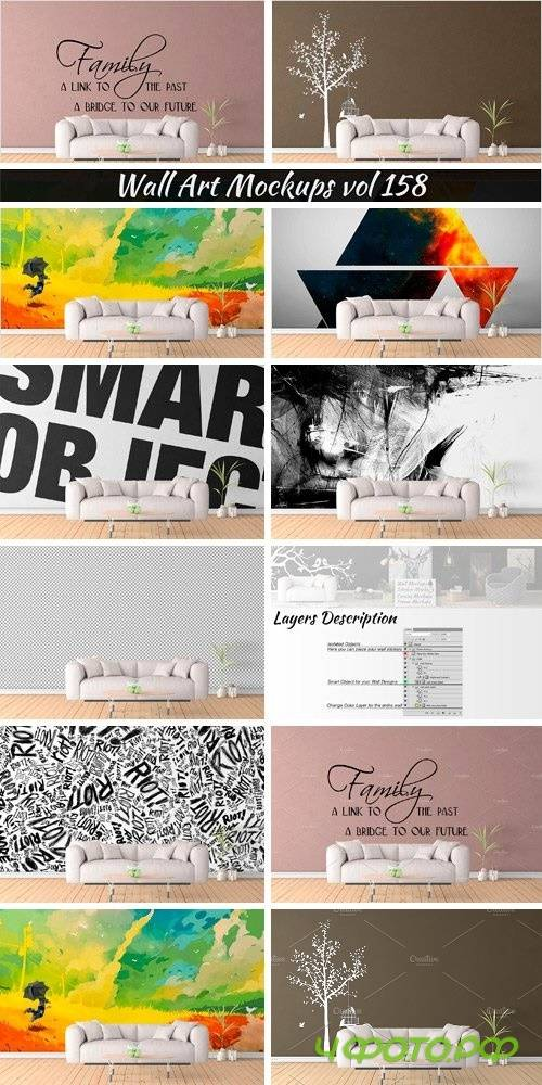 Wall Mockup - Sticker Mockup Vol 158 - 1107006