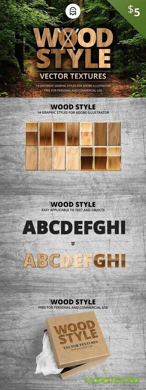 Wood Style Vector Textures - 1099240