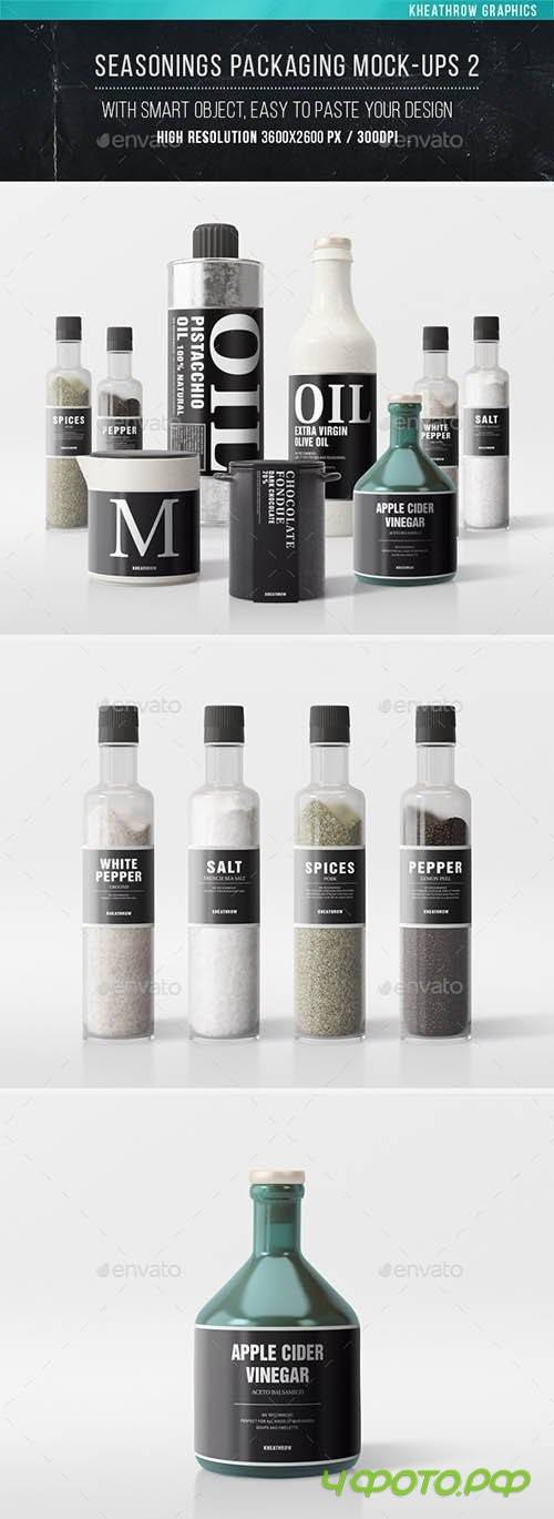 Seasonings Packaging Mock-Ups 2 19110695