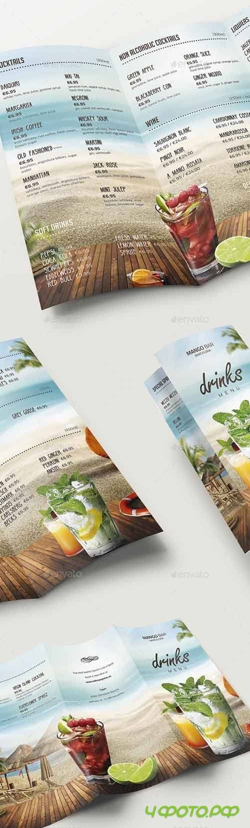 Drinks Menu Template - 17137904