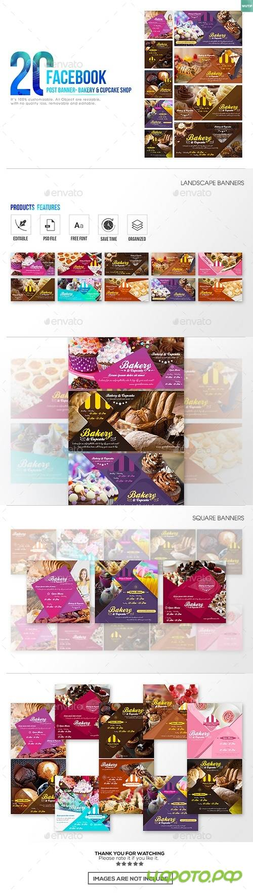20 Facebook Post Banner - Bakery and Cupcake Shop - 19284528