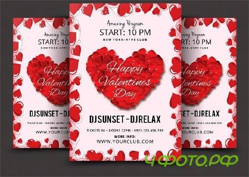 Valentines Day Psd Flyer Template 1154682