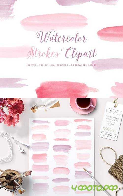 Watercolor Paint Brush Strokes PNG 458043