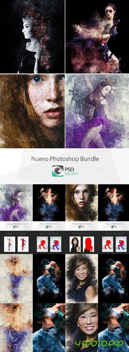 Nuevo Photoshop Bundle - 18906302