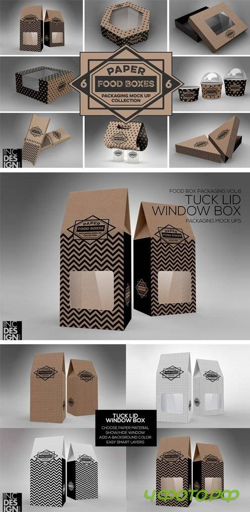 VOL.6: Food Box Packaging Mock Ups - 1296078