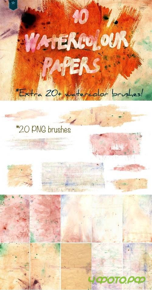 watercolour aquarel textured papers 1145472
