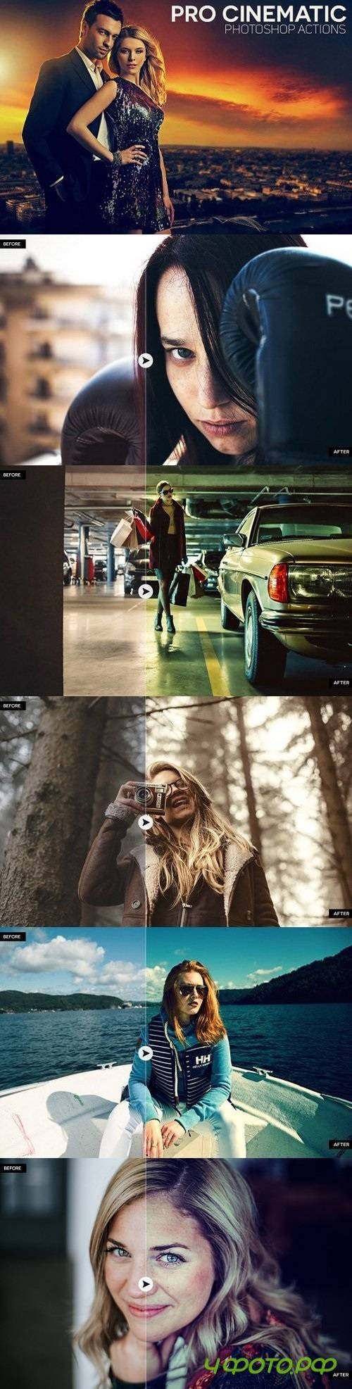 Pro Cinematic Photoshop Actions 1351598