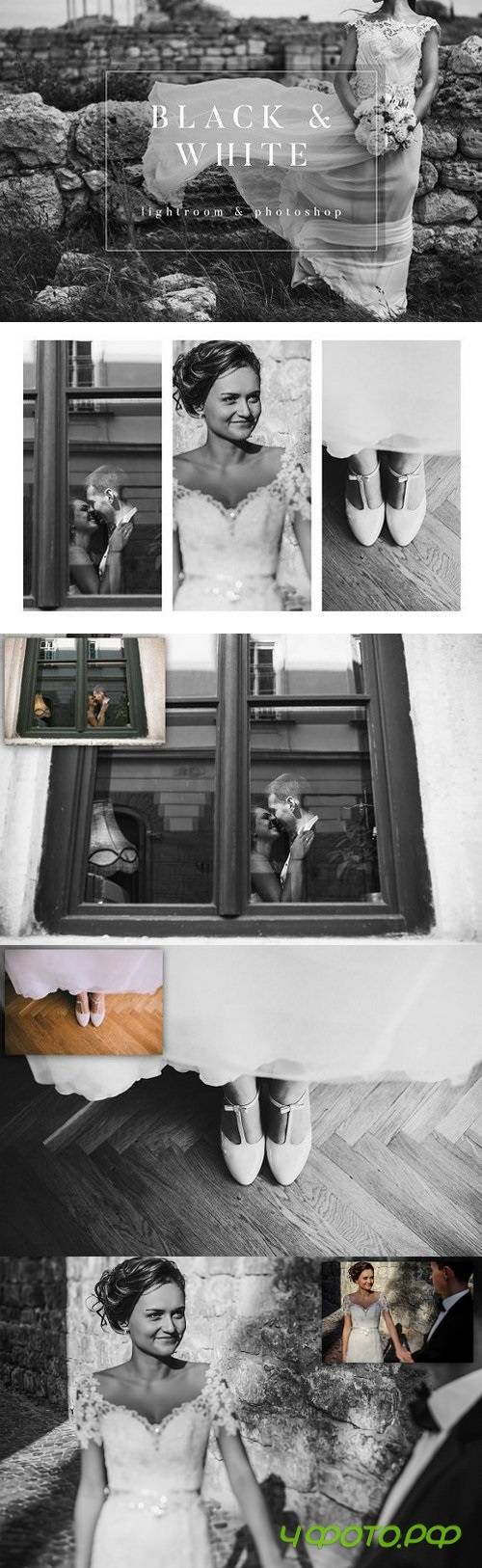 Black & White Wedding Preset LR PS 1344284