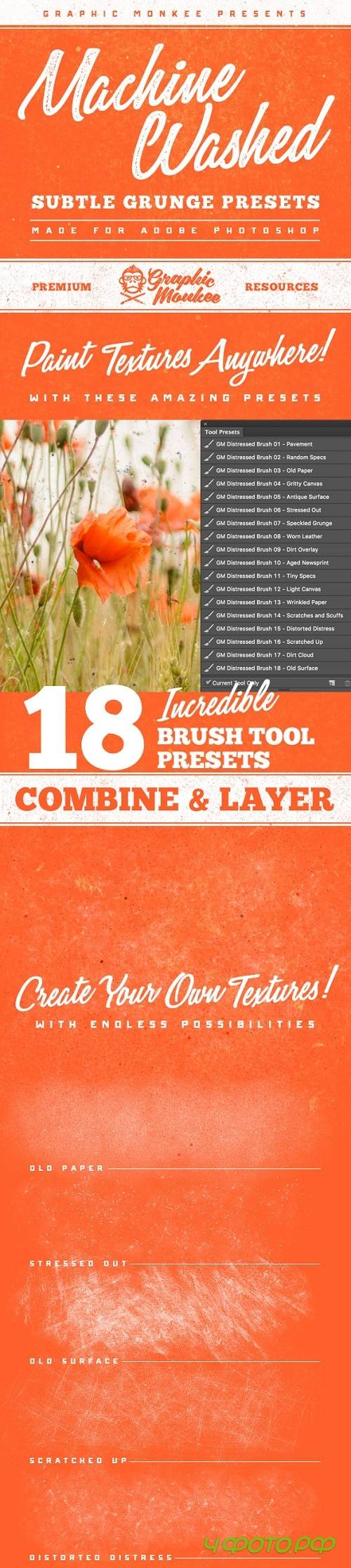 Machine Washed Brush Presets 18445007
