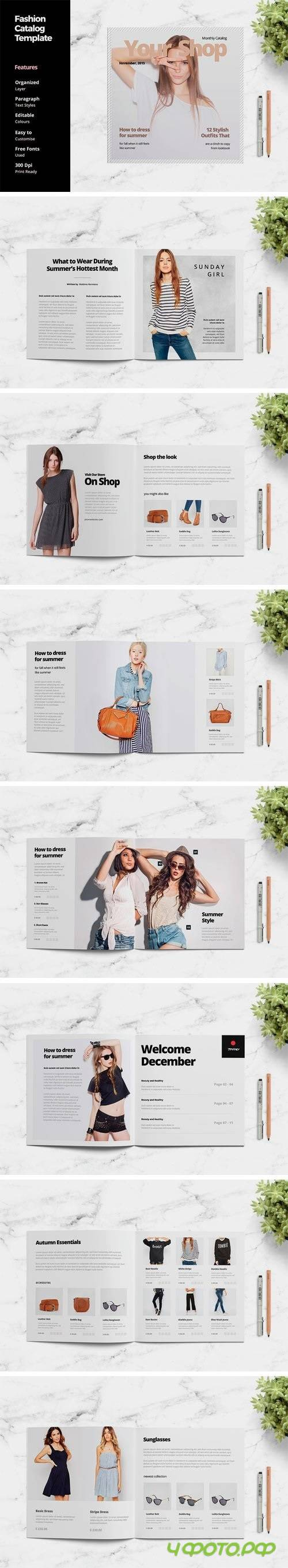 Fashion Catalog Template - 1409377