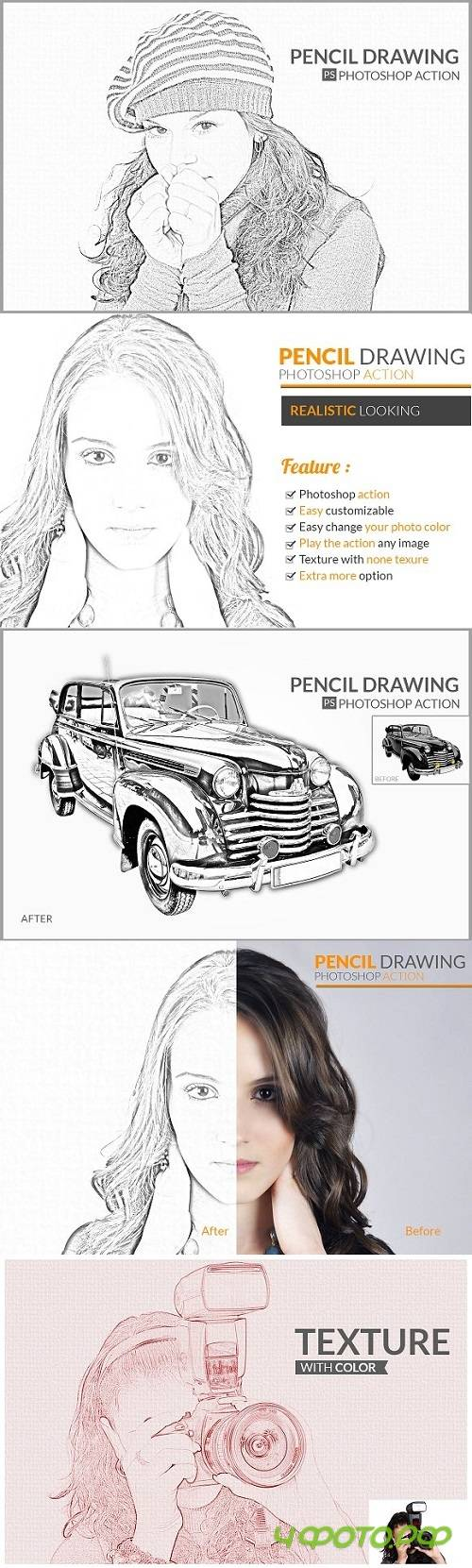 Realistic pencil drwaing action 1490053