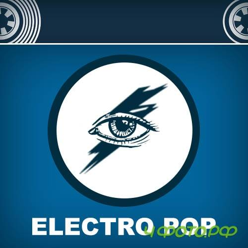 Mixtape Production Library - Electro Pop