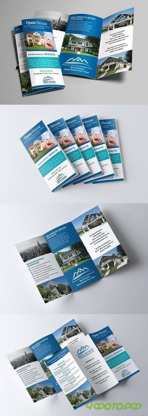 Real Estate Trifold Brochure 1233635