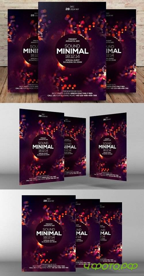 Dream Sounds Minimal Flyer Template 1445788