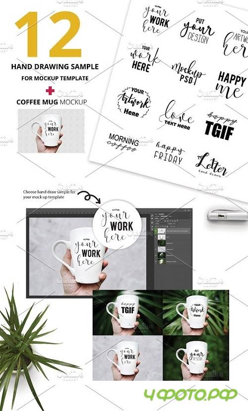 12 Hand Draw Sample for Mockup 1489817