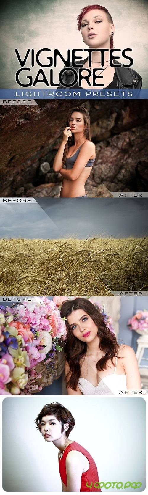 Vignettes Galore Lightroom Presets 1514475