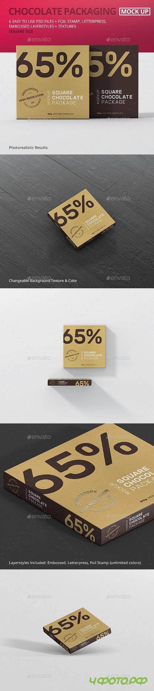 Chocolate Packaging Mockup Square Size 19418009