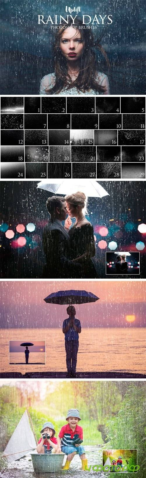 NEW! 30 Rain Brushes for Photoshop - 1556593