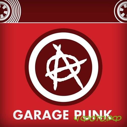 Mixtape Production Library - Garage Punk