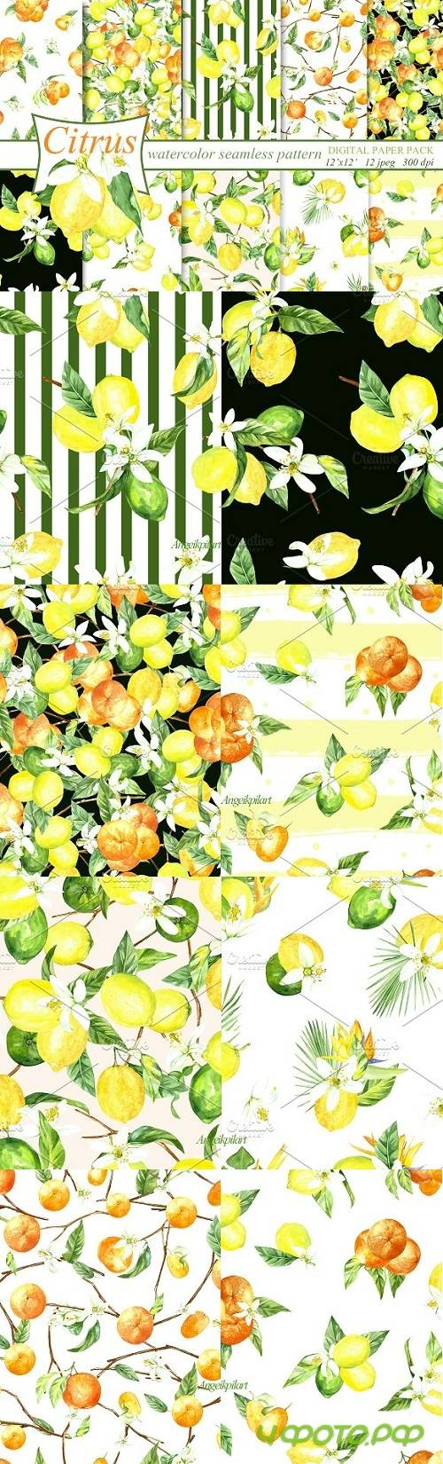 Citrus watercolor seamless pattern 1592414
