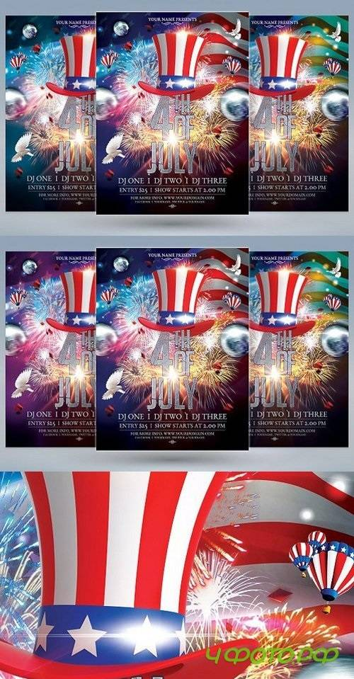 4th of July Flyer 1558539