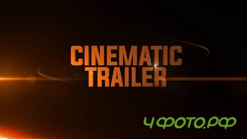 After Effects template - Cinematic Ttrailer