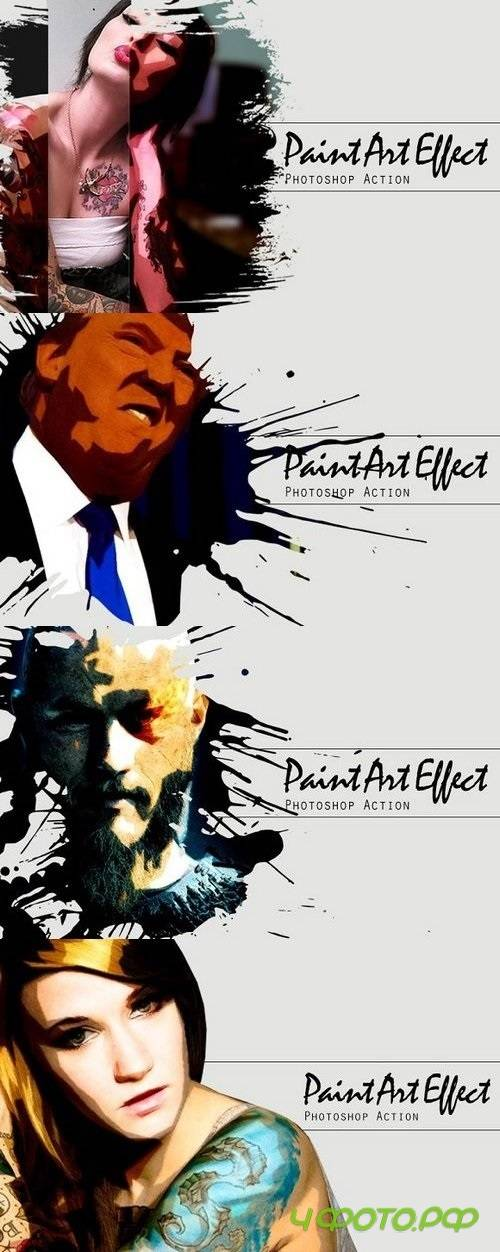 Paint Art Effect 1327023