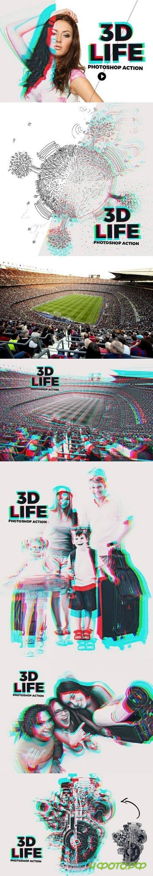 3D Life - Photoshop Action 1605107