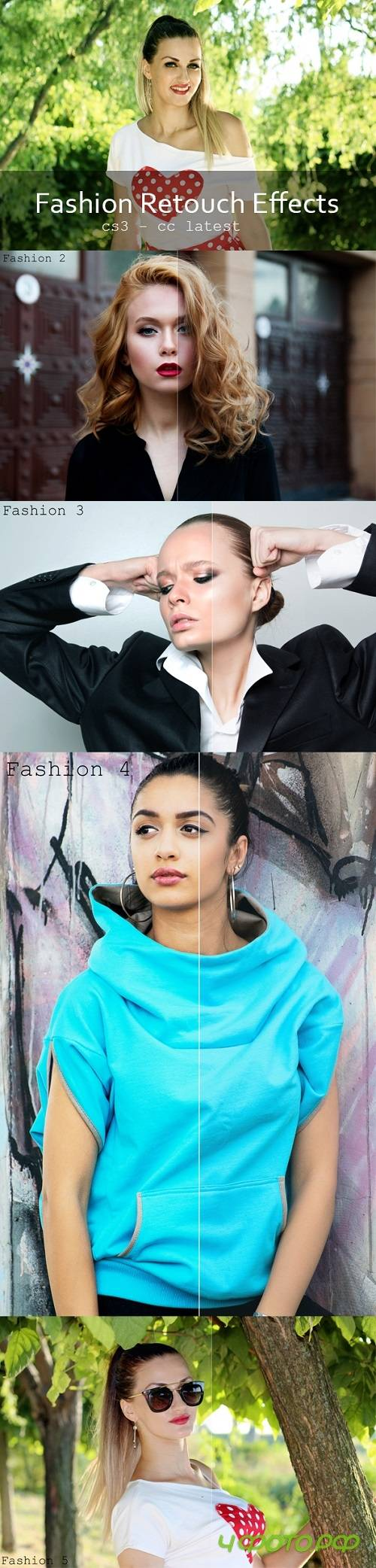 Fashion Retouch Effects  20242189