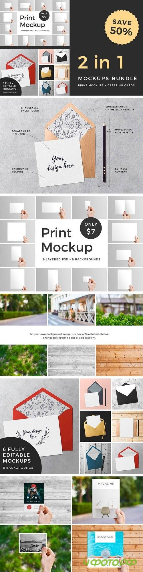 NEW! 2 in 1 Print Mockups Bundle 1680414
