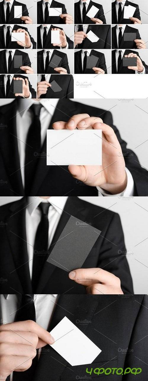 Business Card Mock-Up Photo Bundle 1655282