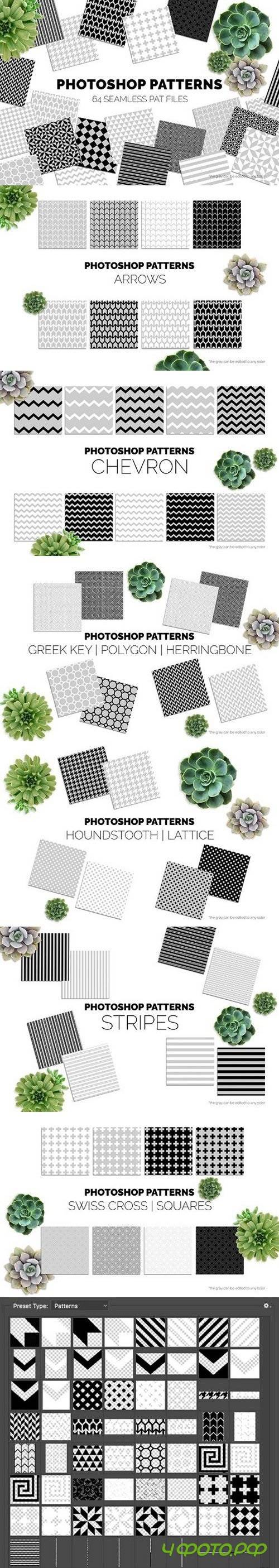 64 Seamless Photoshop Patterns 1697109