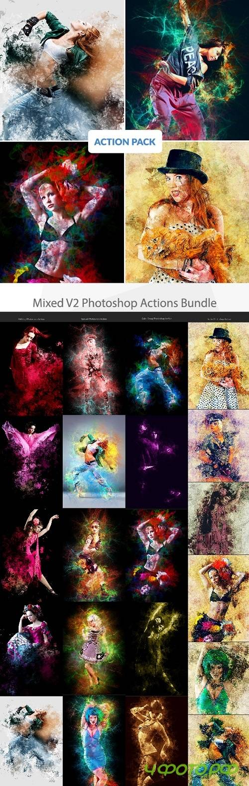 Mixed V2 Photoshop Action Bundle - 19317198