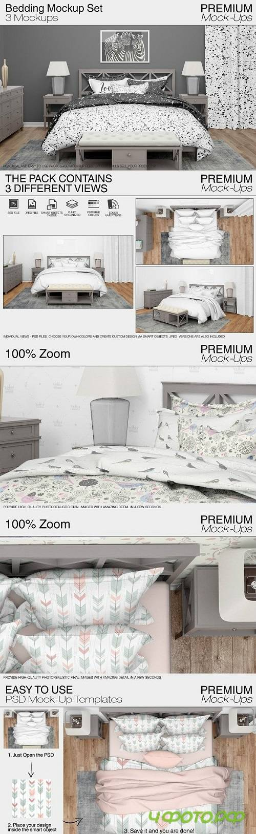 Beddings Set 1844851