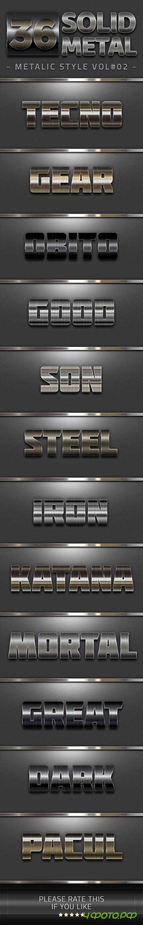 36 Solid Metal Text Effect V02 20609998