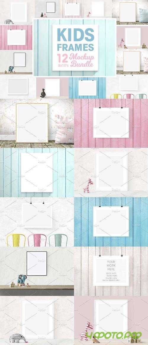 Kids frame mockup 8x10 bundle 1859969
