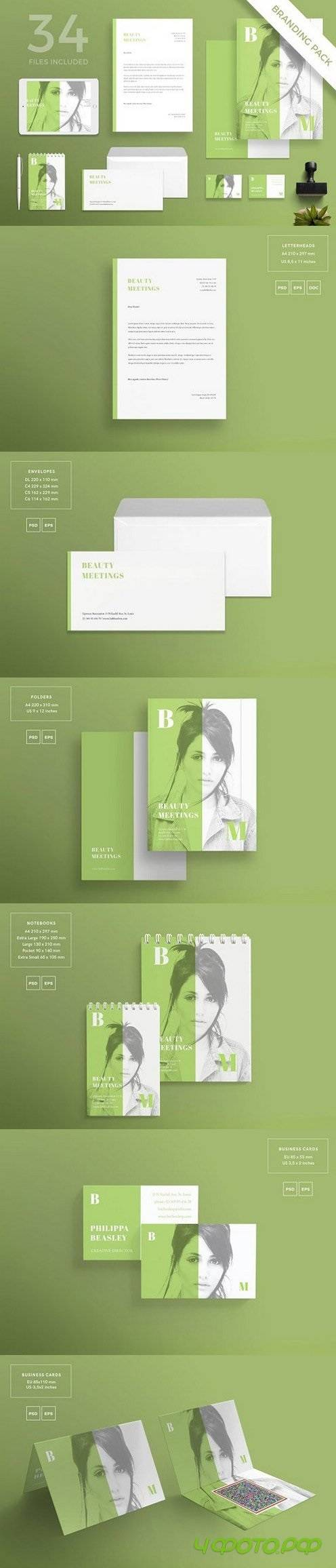 Branding Pack | Beauty Meetings 1519647