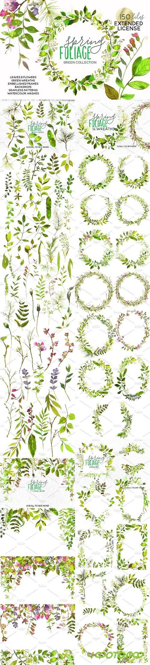 Watercolor Green Leaves Wreaths Set 1285083