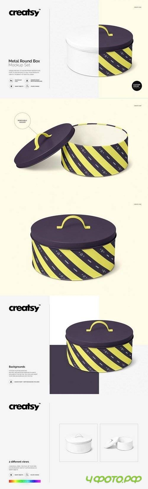 Metal Round Box Mockup Set 1457869