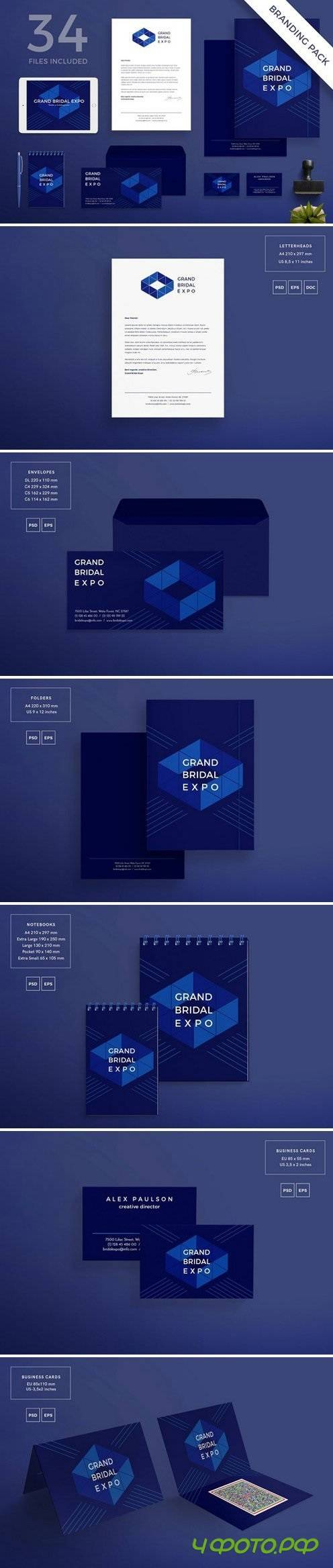 Branding Pack | Bridal Expo 1619483