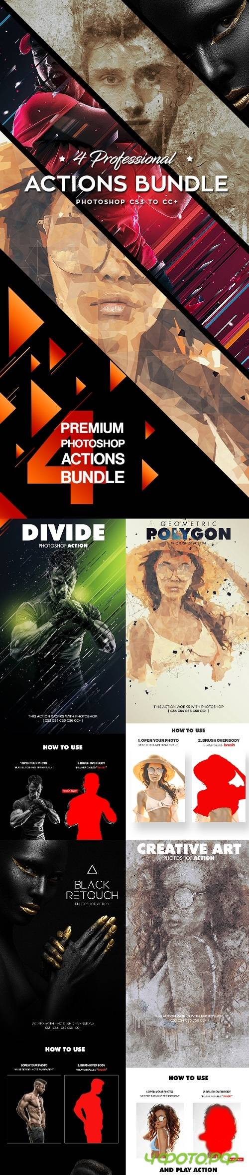 2017 Four In One 3 Actions Bundle 20963950