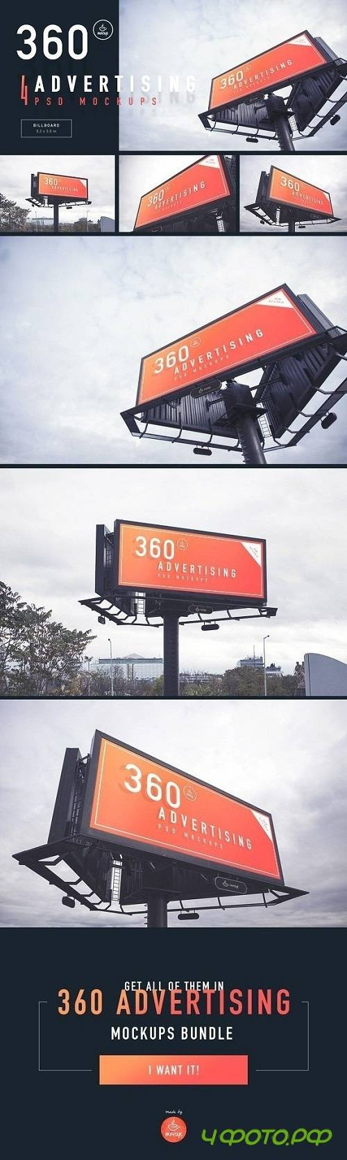 Billboard - 360 Advertising Mockups 2079118