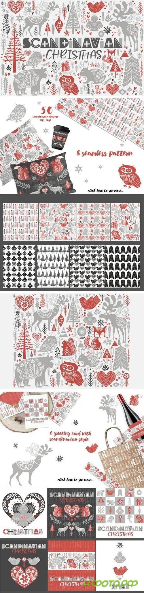 Scandinavian Christmas Set - 2052630