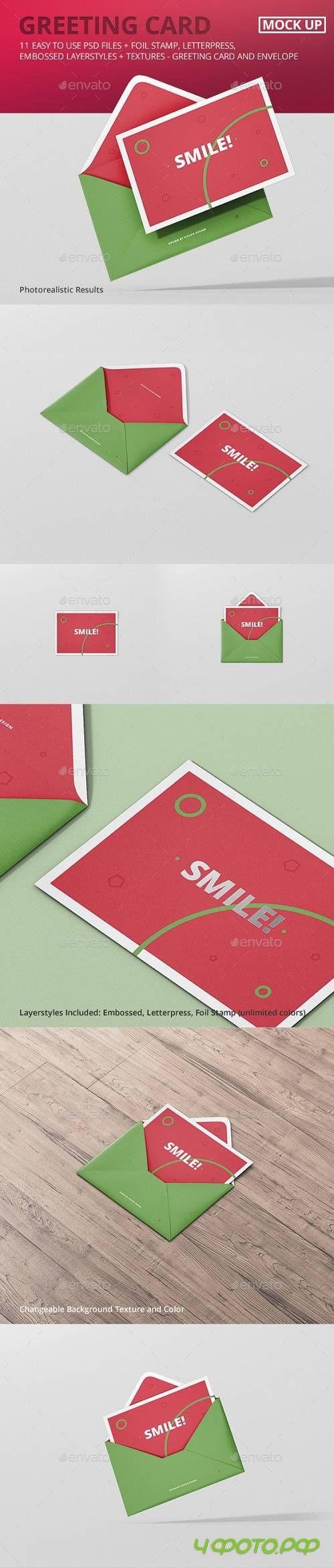 Greeting Card Mockup with Envelope - 21086283