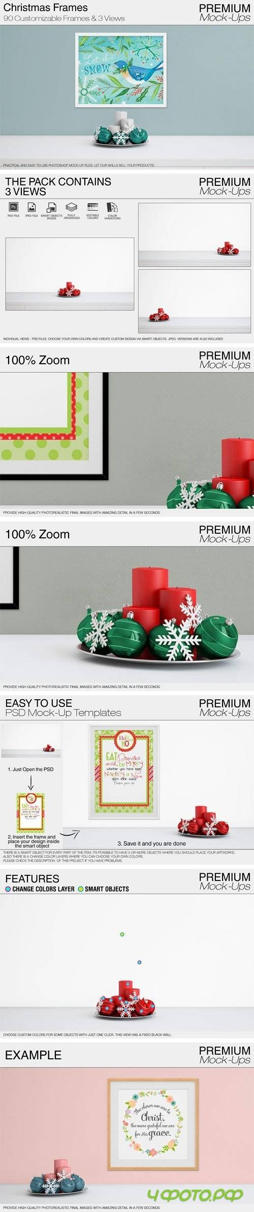 Christmas Frames Pack - 2051355
