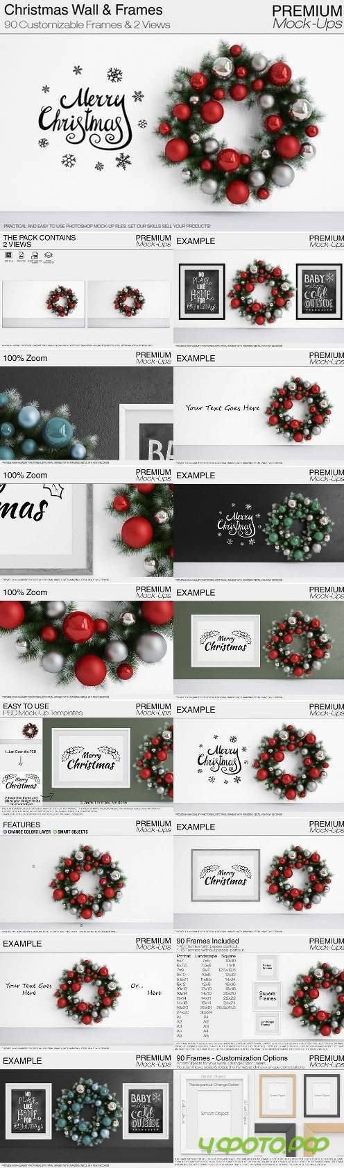 Christmas Wall and Frames Mockup Set 2054928